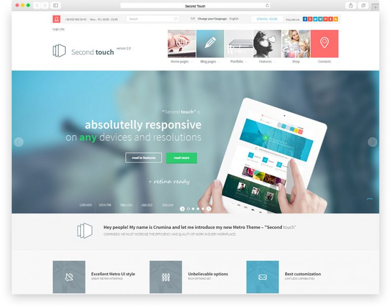 second-touch-seo-theme